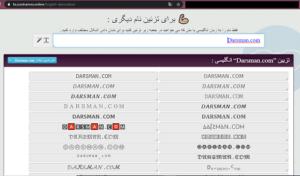 تغییر فونت فارسی